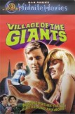 village giants cover