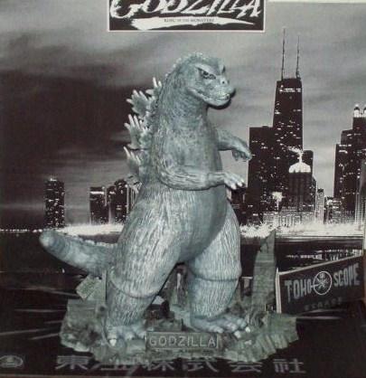 Aurora Godzilla 3