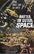 Battle in outer space poster