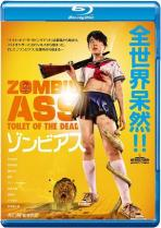Zombie Ass Toilet of the Dead (2011) Bluray