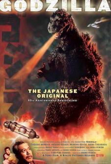 Godzilla 1954 poster web