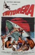 Tintorera (Tintorera, Tiger Shark) 1977 poster 1
