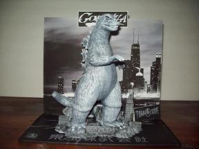 Aurora Godzilla