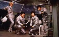 the X from outer space - pic 1