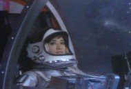the X from outer space - pic 9