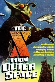 the X from outer space - poster 1