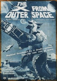 the X from outer space - poster 3