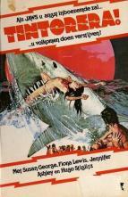 Tintorera (Tintorera, Tiger Shark) 1977 poster 3