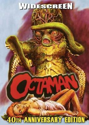 octoman poster