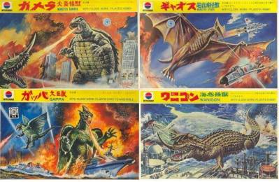 gamera and gappa kits