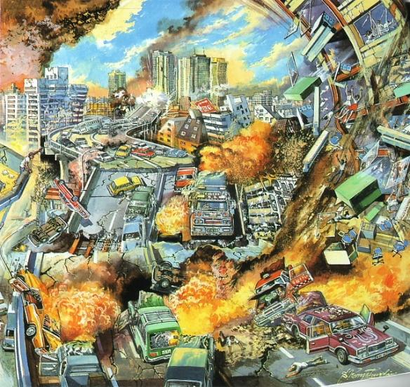 komatsuzaki-earthquake-1979