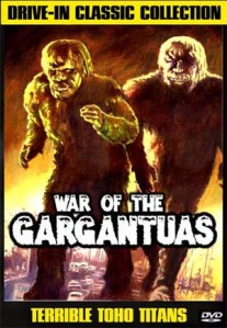 war_gargantuas_dvd