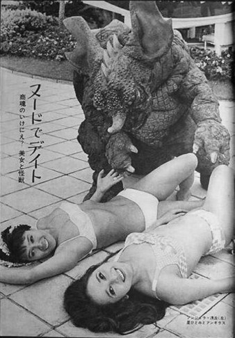 Baragon the horny Kaiju