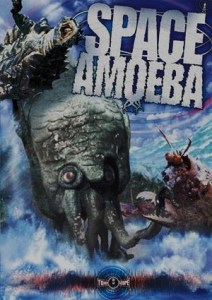 yog - space amoeba - media blasters dvd