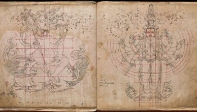 Tibetan book of the dead images 2