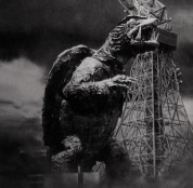 Gamera - the giant monster - pic 4