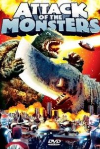 Gamera vs Guiron - aka Attack of the Monsters