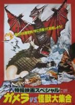 Gamera vs Gyaos - poster 1