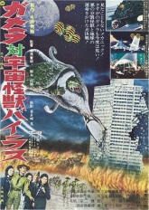 gamera_vs_viras_1968