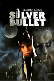 silver-bullter