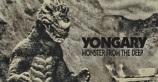 yongary-pic-13